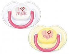 Šidítka růžová I LOVE MILK/MAMA 0-6m